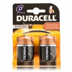 Батарейки D(LR20) DURACELL упак 2 шт./1,5В. щелочные