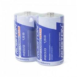 Батарейки D(R20) ROBITON PLUS упак 2 шт./1,5В. солевые