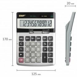Калькулятор STAFF STF-1312 12 разр. (250119)