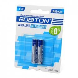 Батарейки AA(LR6) ROBITON Standart упак 2 шт./1,5В. щелочные