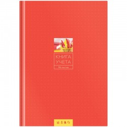 Книга учета Спейс 96л. (CL-98-715) (153182)