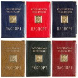 Обложка для паспорта Спейс ГЕРБ, ассорти (237759)