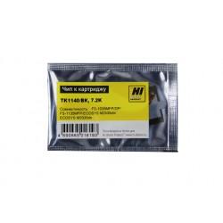Чип к картриджу Kyocera FS-1035MFP/DP/FS-1135MFP (Hi-Black) new, 7,2k, TK-1140