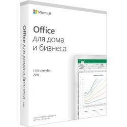 Office Home and Business 2019 Russian Russia Only Medialess T5D-03242