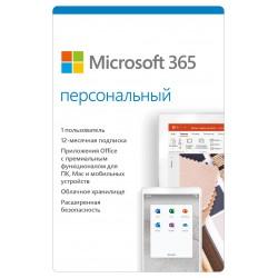 Microsoft 365 Personal AllLng Sub PKLic 1YR Online CEE C2R NR QQ2-00004