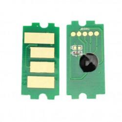 Чип к картриджу Kyocera ECOSYS M6535cidn /P6035cdn (China), 12k, TK-5150, BK