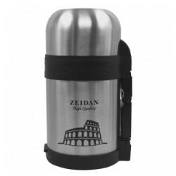Термос Zeidan Z-9042 нерж.сталь,обеденный, 600 мл,с декором