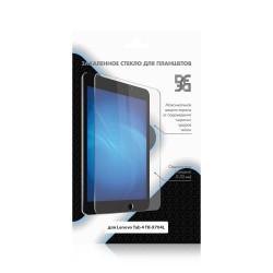 Защитное стекло для  Lenovo Tab 4/Tab 4 Plus TB-X704L/F DF LSteel-61