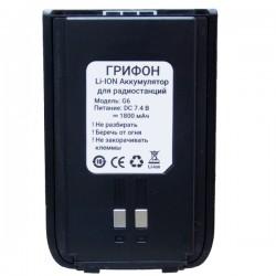 АКБ для Грифон G-6 Li-ION 1800 mAh
