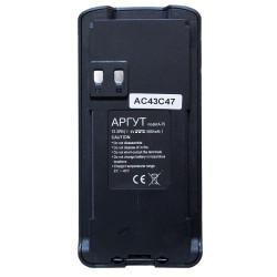 АКБ для Аргут А-75 Li-ion 1800mAh