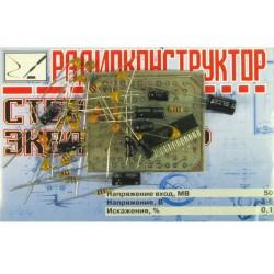 """Конструктор """"Стерео эквалайзер"""", BA3822LS"""