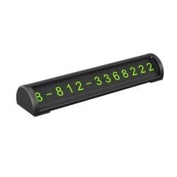 Парковочная автовизитка с номером телефона Parking Card Alum , алюминий, черный, Deppa