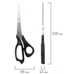Ножницы 21,0см. STAFF (235460)