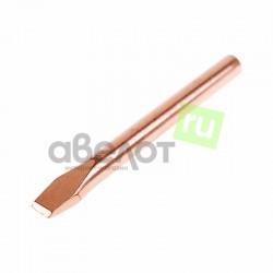 Жало паяльника REXANT для ЭПСН, ? 6.8 мм, тип плоский 12-9944
