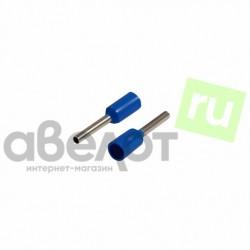 Наконечник штыревой втулочный изолированный (НШВИ CE7508) 0.75кв.мм l=8мм синий