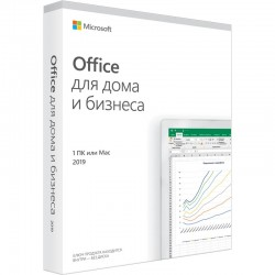 Office Home and Business 2019 Russian Russia Only Medialess P6 (replace T5D-03242) T5D-03361