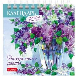 """Календарь-домик 2021г. Хатбер """"Акварельные цветы"""" (12КД6гр 18260)"""