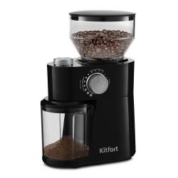 Кофемолка Kitfort КТ-741 Black 200Вт, вместим. 2300г, жернова