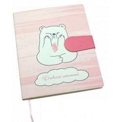 "Дневник 5-11кл. ""Marshmallow collection. Дизайн 3"" Канц-Эксмо  ДИК204817"