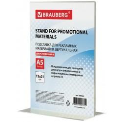 Подставка для рекламы BRAUBERG А5 верт. (290424)