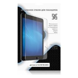 Защитное стекло для Lenovo Tab M8 TB-8505X DF LSteel-64