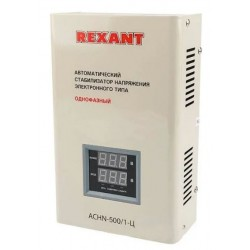 Стабилизатор напряжения настенный REXANT АСНN-1500/1-Ц
