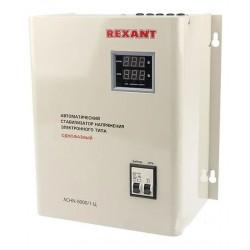 Стабилизатор напряжения настенный REXANT АСНN-5000/1-Ц