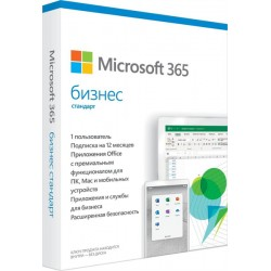 Microsoft 365 Bus Std Retail Russian Subscr 1YR Russia Only Mdls P6 (replace KLQ-00422) KLQ-00517