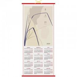"Календарь настен. 2021г. СПЕЙС циновка ""Бамбук"" 303698"