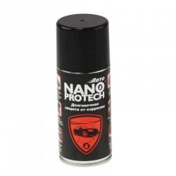 Аэрозоль антикор NANOPROTECH (210 мл)