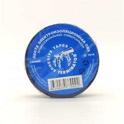 Изолента Terminator IZ 1918Blue /19мм х 18,3м/синий/0,13мм, универсальная