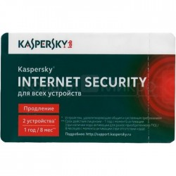 Антивирус Kaspersky Internet Security для всех устройств (2-пк 1 year Renewal Card, KL1939ROBFR)