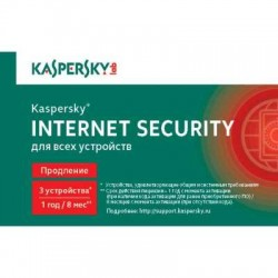 Антивирус Kaspersky Internet Security для всех устройств (3-пк 1 year Renewal Card,KL1939ROCFR)