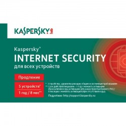 Антивирус Kaspersky Internet Security для всех устройств (5-Desk 1год,renewal card,KL1939ROEFR)