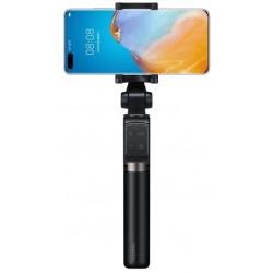 Трипод для селфи Huawei СF15 Pro черный,Bluetooth