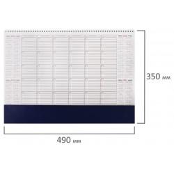Планинг настольный недатированный ЕЖЕМЕСЯЧНИК (490х350 мм), гребень, 12 л., календарь на 4 года, 18с8