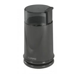 Кофемолка Lumme LU-2605 Серый жемчуг 250Вт, вместим. 50г, ротационный нож, пластик