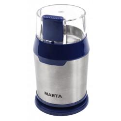 Кофемолка Marta MT-2168 D/Tp 250Вт, вместим. 50г, ротационный нож, пластик