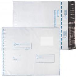 """Конверты почтовые BRAUBERG ПОЛИЭТИЛЕН C3 (320х355 мм) до 500 л., отрывная лента, """"Куда-Кому"""""""