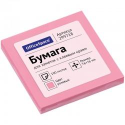 Блок самоклеящийся Спейс 76*76мм. 100л. розовый (299718)