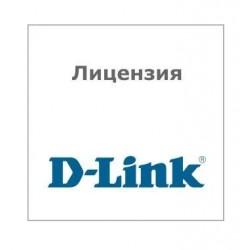 D-Link DFL-860-AV-12, Antivirus License signatures upgrade subscription, 12 Month subscription DFL-860-AV-12