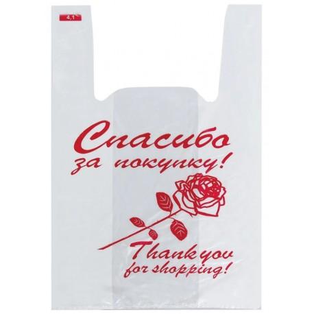 "Пакеты ""майка"" 28+14х50см ""Спасибо за покупку. Роза"" 100шт. (600020)"