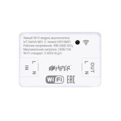 Умный модуль выключения HIPER Wi-Fi/AC 100-250В/10А/50-60Гц/2500Вт/HDY-SM01