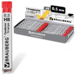 """Грифель 0,5мм. BRAUBERG """"HI-Polymer"""" HВ (180445)"""