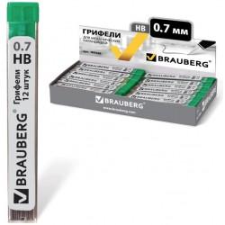 """Грифель 0,7мм. BRAUBERG """"HI-Polymer"""" HВ (180446)"""
