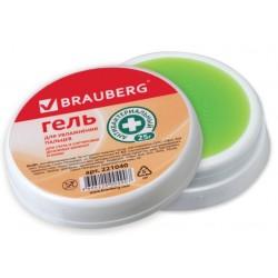Подушка гелевая для пальцев BRAUBERG 25гр. (221040)