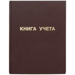 Книга учета STAFF 96л. клетка, бумвинил, офсет (130042)