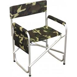 Кресло складное Следопыт 595х450х800мм, с карманом на подлокотнике, алюминий PF-FOR-AKS02
