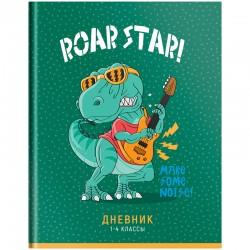 """Дневник 1-4 кл. Спейс 48л. """"Рисунки. Dino rock star"""" Дм48т 36189"""