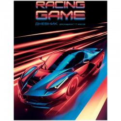 """Дневник 1-11 кл. БиДжи """"Racing game"""" Д5т48 м лм 9355"""